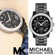 【あす楽】【送料無料】 マイケルコース Michael Kors 腕時計 時計 MK5190【ブラック】【セラミック】 【インポート】MK5055 MK5076 MK5128 MK5659 MK5191 MK5145 同シリーズ