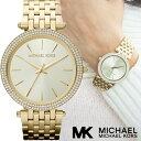 マイケルコース 時計 マイケルコース 腕時計 レディース MK3191 Michael Kors インポート MK3378 MK3365 MK2383 MK3190 MK3192 MK3215 ..