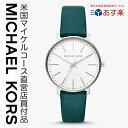 ラスト2点限り 米国MK直営店買付品 マイケルコース 時計 ...