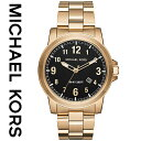 マイケルコース 時計 マイケルコース 腕時計 メンズ MK8555 インポート MK8549 MK8500 MK8533 MK8547 MK8502 MK8499 MK8501 MK8532 同シリーズ 海外取寄せ 送料無料