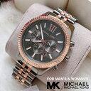 マイケルコース 時計 マイケルコース 腕時計 メンズ MK8561 Michael Kors インポート MK8286 MK8344 MK8281 MK8280 MK8320 同シリーズ あす楽 送料無料