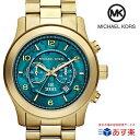 ラスト2点限り あす楽 送料無料マイケルコース 時計 mIchael kors watch mIchael kors 時計 マイケルコース 腕時計 メンズ レディース MK8315 インポート 誕生日 ギフト プレゼント 彼女 彼氏 ゴールド エメラルド