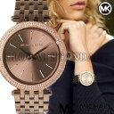 マイケルコース 時計 マイケルコース 腕時計 レディース MK3416 インポート MK3402 MK4326 MK2391 MK3220 MK3352 MK3219 MK3192 MK3190 MK3353 MK3322 MK3498 MK3402 MK3554 同シリーズ