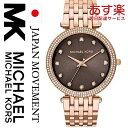 マイケルコース 時計 マイケルコース 腕時計 Michael Kors レディース MK3217 インポート 誕生日 ギフト プレゼント 彼女 ネイビー ゴールド あす楽 送料無料
