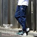 【40%OFF!】【レビュー投稿でソックスプレゼント!】Reebok LF VECTOR TRACK PANTS(BK5103)【リーボック】【メンズファッション】【ボトムス】【パンツ】【ストリート】【ベクターパンツ】