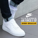 NIKE AIR FORCE 1 '07...