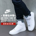 NIKE AIR FORCE 1 MID '07(31512...