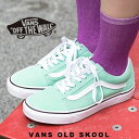 【OUTLET特価】VANS OLD SKOOL(VN0A3...