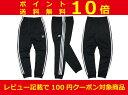 【レビュー記載対象商品】【ポイント10倍】adidas OR...