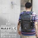 ショッピングフィギュア MAKAVELIC CHASE DOUBLE LINE BACKPACK(3106-10107)【メンズファッション】【カバン】【バッグ】【リュック】【バックパック】