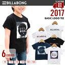 BILLABONG(ビラボン)キッズ ジュニア 半袖Tシャツ 1枚ならゆうパケット送料無料、当店のTシャツもう1点追加で宅配便送料無料