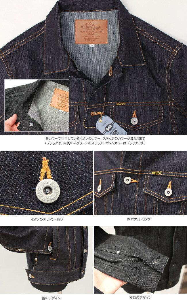 BLUCO ブルコ 国産 デニムジャケット B...の紹介画像3