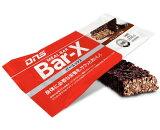 DNS (ディーエヌエス) Bar-X プロテインバー 15種類の栄養素を配合 バーエックス 1ダース 45g 12本入り 【チョコレート風味】