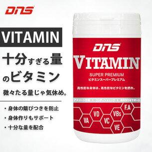 ビタミン スーパー プレミアム ディーエヌエス サプリメント カプセル