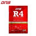 DNS ディーエヌエス サプリメント R4 アルティメット リカバリー アドバンテージ 45g レモンライム風味