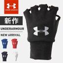 アンダーアーマー 手甲 グローブUNDER ARMOUR UA ハンドウォーマー メンズ 手袋 コールドギア 防寒 バスケットボール バスケ ABK1468