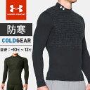 ☆アンダーアーマー メンズ 中綿 アンダーシャツ UA COLDGEAR ARMOUR POLARTEC LSモック 長袖 冬の防寒対策は暖かコールドギア コンプレッション エボ トップス MCM3353 UNDER ARMOUR
