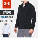 ☆アンダーアーマー メンズ ハーフジップシャツ UA GOLF DAYTONA 1/4ジップ 長袖 冬の防寒対策は暖かコールドギア ルーズフィット トップス MGF3476 UNDER ARMOUR