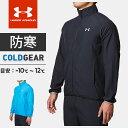 ☆アンダーアーマー メンズ ランニング ジャケット UA STORM 長袖 冬の防寒対策は暖かコールドギア フィッティド 撥水 ストーム アウター MRN4115 UNDER ARMOUR