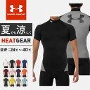 アンダーアーマー メンズ 半袖 アンダーシャツ 背面ビッグロゴ UA HEATGEAR ARMOUR SSモック ドライで涼しい夏のヒートギア コンプレッション...