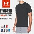 アンダーアーマー メンズ 半袖Tシャツ UA CHARGED COTTON SS T 半袖 ドライで涼しい夏のヒートギア ルーズフィット チャージドコットン トップス MTR3181 UNDER ARMOUR
