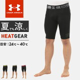 ������������ޡ� UNDER ARMOUR MBB2174 UA HEATGEAR ARMOUR�����ʥץ쥤���硼�� 2016ǯ�ղƥ�ǥ�