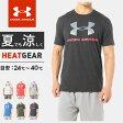 アンダーアーマー メンズ 半袖 Tシャツ ドライで涼しい夏のヒートギア UAチャージドコットンSS GP [スポーツスタイルロゴ] ルーズフィット トップス UNDER ARMOUR MTR2858