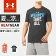 アンダーアーマー メンズ 半袖 Tシャツ ドライで涼しい夏のヒートギア UAチャージドコットンSS GP [WINNER TAKE ALL] ルーズフィット トップス UNDER ARMOUR MTR2862