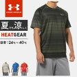 アンダーアーマー メンズ 半袖Tシャツ ドライで涼しい夏のヒートギア UA テックHGプリント ルーズフィット トップス UNDER ARMOUR MTR2998