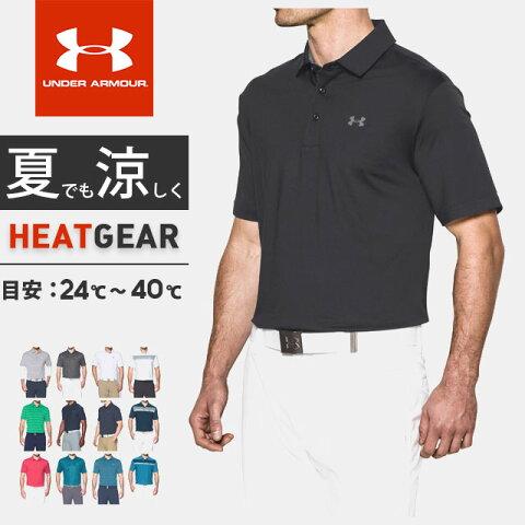 ☆アンダーアーマー ヒートギア ゴルフ プレイオフポロ ポロシャツ 半袖 シャツ メンズ 1253479 UNDER ARMOUR