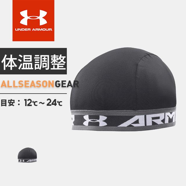 ☆アンダーアーマー 1254900 オリジナルスカルキャップ インナー 帽子 メンズ オールシーズンギア トレーニング ランニング 水分コントロール 4ウェイストレッチ 紫外線カット ブラック UNDER ARMOUR