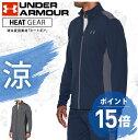 アンダーアーマー メンズ ジャージジャケット フルジップ ヒートギア トレーニング MAVERICK ジップアップ ルーズ アウター アスレジャー MTR3608 UNDER ARMOUR