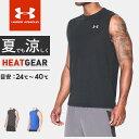 アンダーアーマーノースリーブTシャツ1282222ヒートギアスレッドボーンマイクロスレッドストリーカースリーブレストレーニングウェアフィッティドメンズUNDERARMOUR