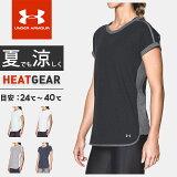 アンダーアーマー Tシャツ 半袖 1290073 ヒートギア ファシュリート レディース ルーズ トレーニングウェア UNDER ARMOUR
