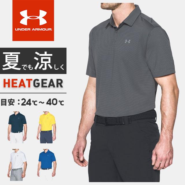 アンダーアーマー ヒートギア ゴルフ クールスイッチポロ  ポロシャツ メンズ 1290143 UNDER ARMOUR 【送料無料】