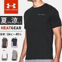 アンダーアーマー 半袖 Tシャツ UA CHARGED COTTON SS T メンズ ワンポイント ヒートギア トレーニング ランニング ジョギング ウェア 2016秋冬新色 MTR3181 UNDERARMOUR