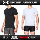 アンダーアーマー コアVネックアンダーシャツ インナーシャツ 半袖 肌着 1275078 UNDER ARMOUR