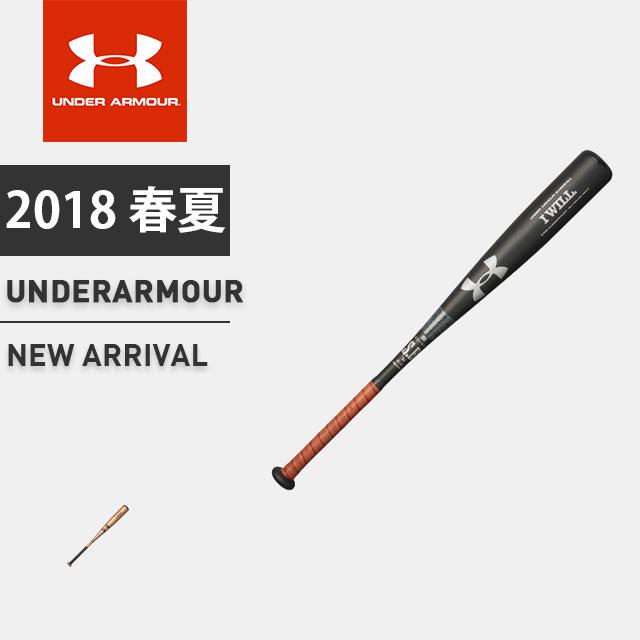 アンダーアーマージュニア野球軟式バット金属製UAベースボールユースミドルバランス78cm131389