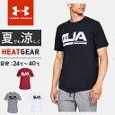 ネコポス アンダーアーマー メンズ クリアランス シャツ 半袖 UA スポーツスタイル ショートスリーブ Tシャツ トレーニング カジュアル ルーズ ヒートギア ドロップヘム 1329617 UNDER ARMOUR