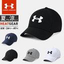 アンダーアーマー メンズ キャップ 帽子 UA ブリッツィング3.0 ヒートギア スレッドボーン トレーニング 1305036