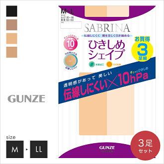 收緊,并且GUNZE/郡是SABRINA塞布麗娜的難以綻綫的有利樣子*10 hPa長筒絲襪連褲長筒襪素色平面素色連褲長筒襪素色長筒絲襪平面連褲長筒襪平面長筒絲襪購買安排組3雙日本製造