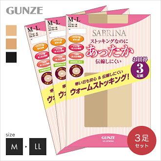 | 運行,或有郡股份郡薩布麗娜薩布麗娜絲襪很難或溫暖溫暖絲襪裸露皮膚感覺自然美麗,清潔美麗冬季連褲襪絲襪固體平原 3 英尺設置 Japan-(M/L/LL)
