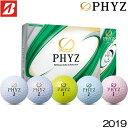 BRIDGESTONE【ブリヂストン】PHYZ 2019 ゴルフ ボール (12球)【ファイズ】
