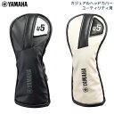 YAMAHA【ヤマハ】カジュアルヘッドカバー (ユーティリティ用) Y21HU【2021年モデル】
