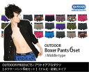 送料無料 メンズ ボクサーパンツ セット 福袋 世界60ヶ国以上で愛される信頼のブランド OUTDOOR PRODUCTS(アウトドア プロダクツ)