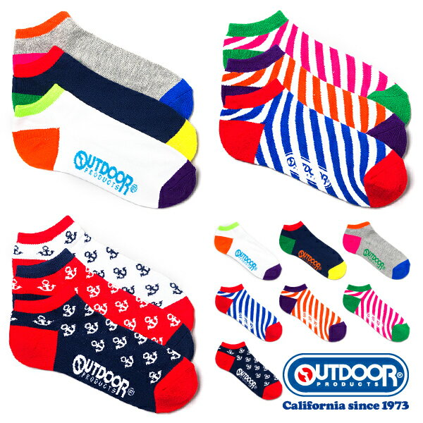 アウトドアプロダクツ OUTDOOR スニーカー用ソックス-靴下9足セット/カラフル メンズ 福袋 送料無料