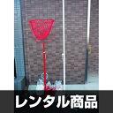 【レンタル】玉入れ紅白セット(紅白3mカゴ+紅白玉各100)