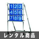 【レンタル】 ストラックアウト 専用ウレタンボール12個付き...