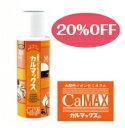 Calmax-2014off