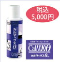 Calmax5000